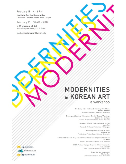Modernities in Korean Art- A Workshop